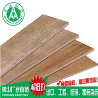 供应广东佛山木纹仿古砖900X150瓷砖价格