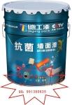 抗菌墙面漆杀菌油漆涂料广东德工抑制细菌漆