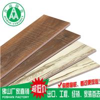 供应150X900仿古木纹瓷砖