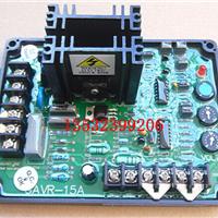 GAVR-15A,GAVR-15B通用无刷发电机调节器