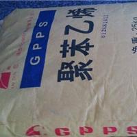 供应独山子石化GPPS-500聚苯乙烯通用级