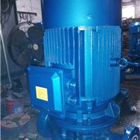 供应ISG25-160  ISG25-160A管道离心泵厂家