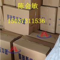 供应JHQ-A-13聚氨酯缓冲器/直径200*高度160