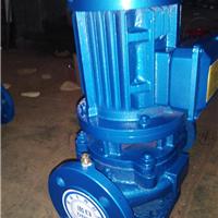 供应ISG25-125  ISG25-125A管道离心泵厂家