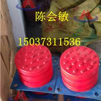 供应JHQ-A-12聚氨酯缓冲器/直径160*高度200