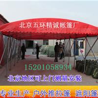 推拉篷厂家仓库篷洗消帐篷遮阳棚活动推拉篷