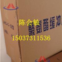 JHQ-A-1聚氨酯缓冲器/直径65高度80螺杆