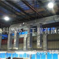 广东通风降温设备节能环保空调工作原理
