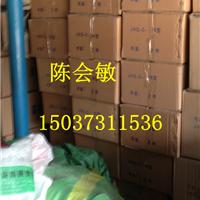 供应JHQ-A-11聚氨酯缓冲器/直径160*高度160