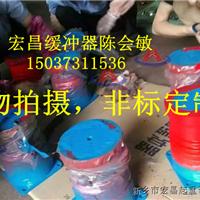 供应JHQ-A-8聚氨酯缓冲器/直径125高度125