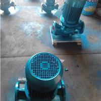 供应ISG32-100  ISG32-100I管道离心泵厂家