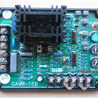 GAVR-15A,GAVR-15B通用无刷发电机电调板