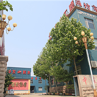 潍坊市中发新型防水材料有限公司