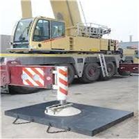 供应支腿垫板支撑块 高分子聚乙烯泵车垫板