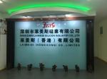 深圳莱美斯硅业有限公司