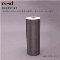 300克碳纤维布包检测一级