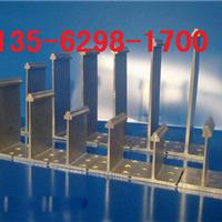 直立锁边屋面系统支架