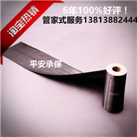 碳纤维布加固免费技术支持厚0.111