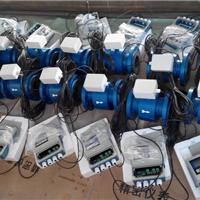 DN15重金属废水处理流量计,碱性污水流量计