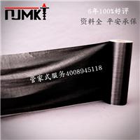 碳纤维布中国平安承保200克