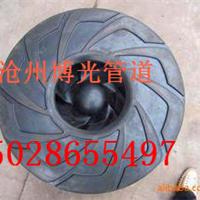 供应碳钢衬胶管道 碳钢衬胶三通货到付款