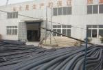 汨罗市日兴再生塑料厂