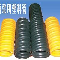 供应预应力塑料波纹管预应金属波纹管