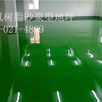 供应金华施工环氧树脂耐磨地坪为工业添光彩