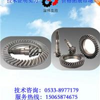 供应华星螺旋锥齿轮减速机配件
