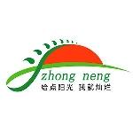 贵州中能实业发展有限公司