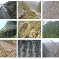 安平县腾和边坡防护工程有限公司