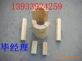 山东潍坊保冷 保温管道垫木