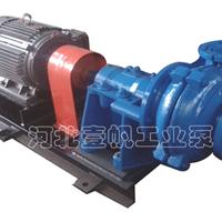 LY轻型渣浆泵石家庄泵业集团