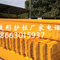 冠县鲁创波形梁护栏生产厂家