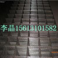 【热门地暖网片】唐山地暖铁丝网片批发商铺