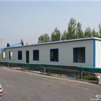 供应乐清 苍南 平阳活动房集装箱彩钢房搭建
