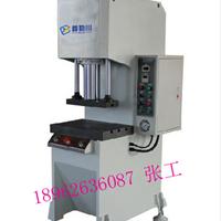 供应单柱压装机,油压压装机,液压压装机