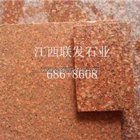 光泽红花岗石石材映山红石材批发