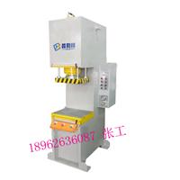供应单柱液压机,液压压力机,单臂液压机