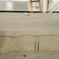 楼板水泥地面空鼓,陶粒混凝土地面空鼓有效处理方法