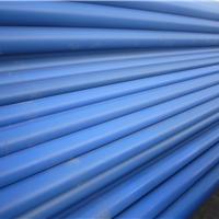 供应给排水钢塑复合钢管