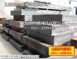 太钢原纯铁特价供应量大价优