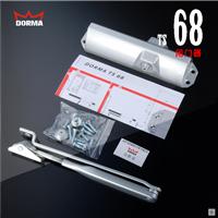 多玛闭门器TS68 电动闭门器 明装闭门器价格