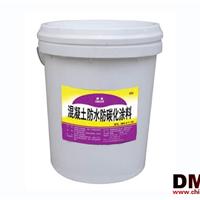供应单组份混凝土防水防碳化涂料