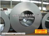 太钢供应优质电磁纯铁冷轧卷