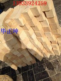防震水管木垫
