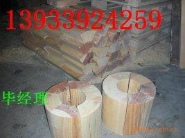 防火管道木垫