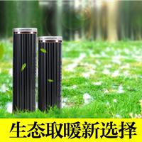 厂家批发零售韩国碳纤维电热膜黑膜无辐射