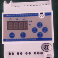 供应经济型电气火灾监控探测器