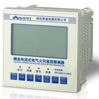 供应多功能型电气火灾监控探测器